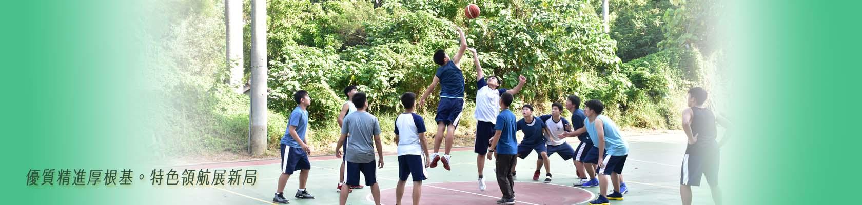籃球隊訓練-團隊攻防練習