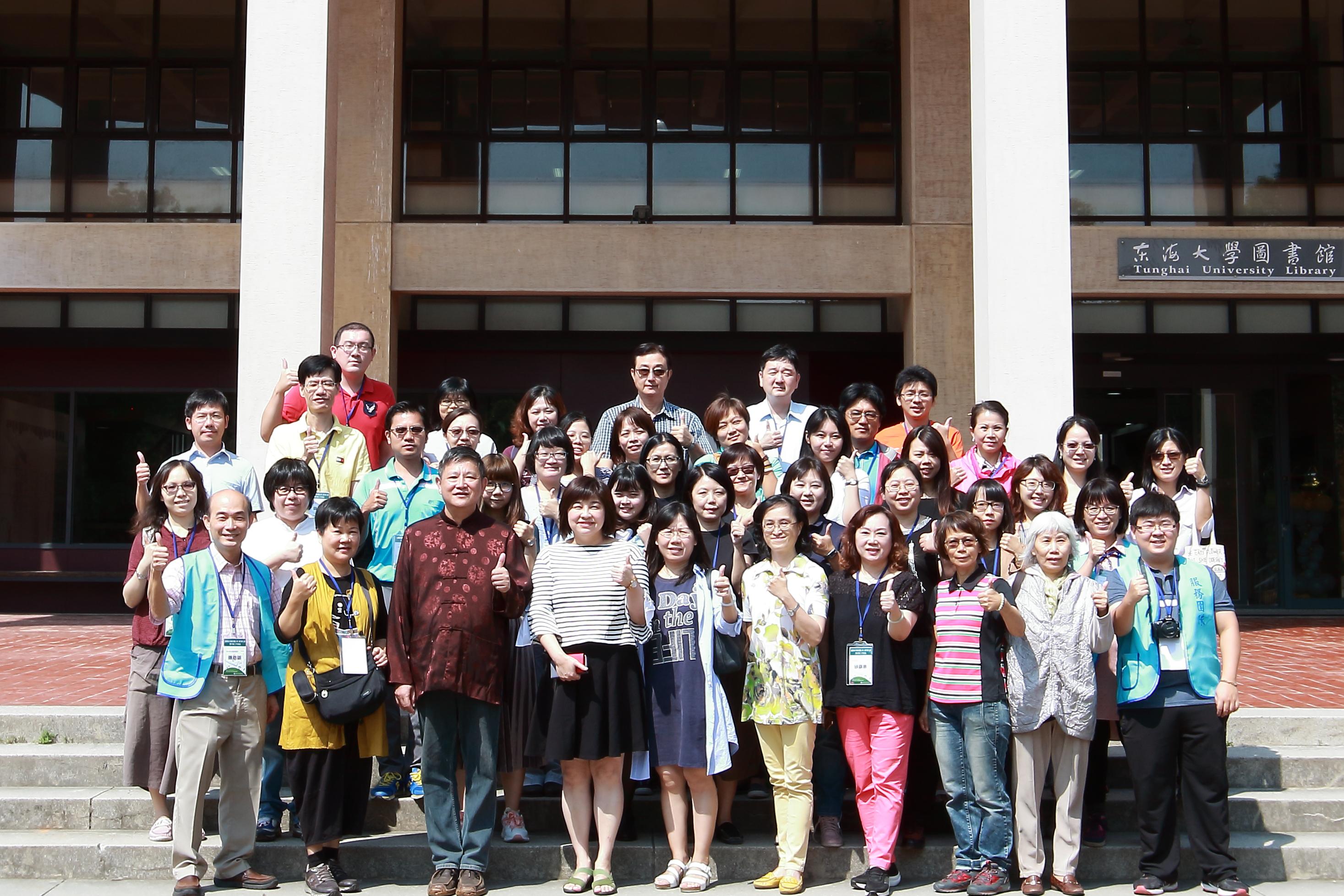 1071002臺中區高中職圖書館工作會議大合照