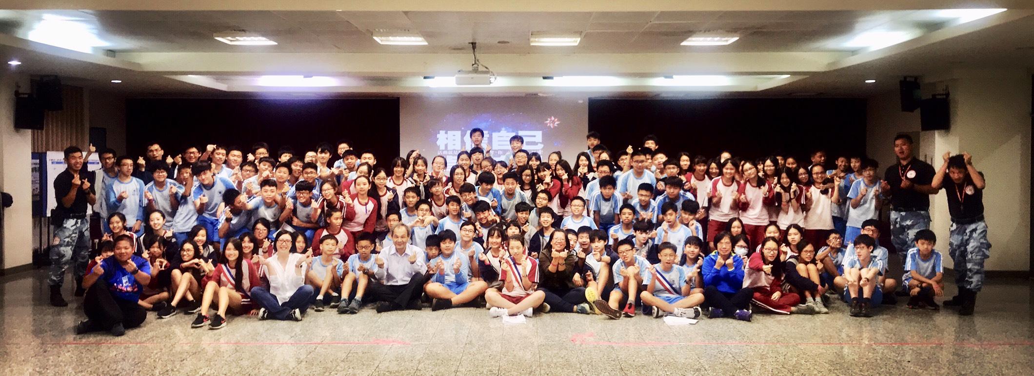 107學年度第一梯次品德教育週(國二甲乙丙)
