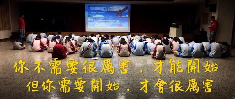 107學年度第二梯次品德教育週(國二丁戊)