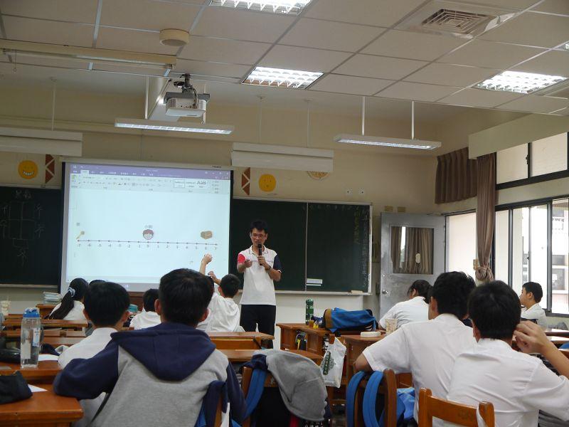 107學年度第一學期第五場教學觀摩