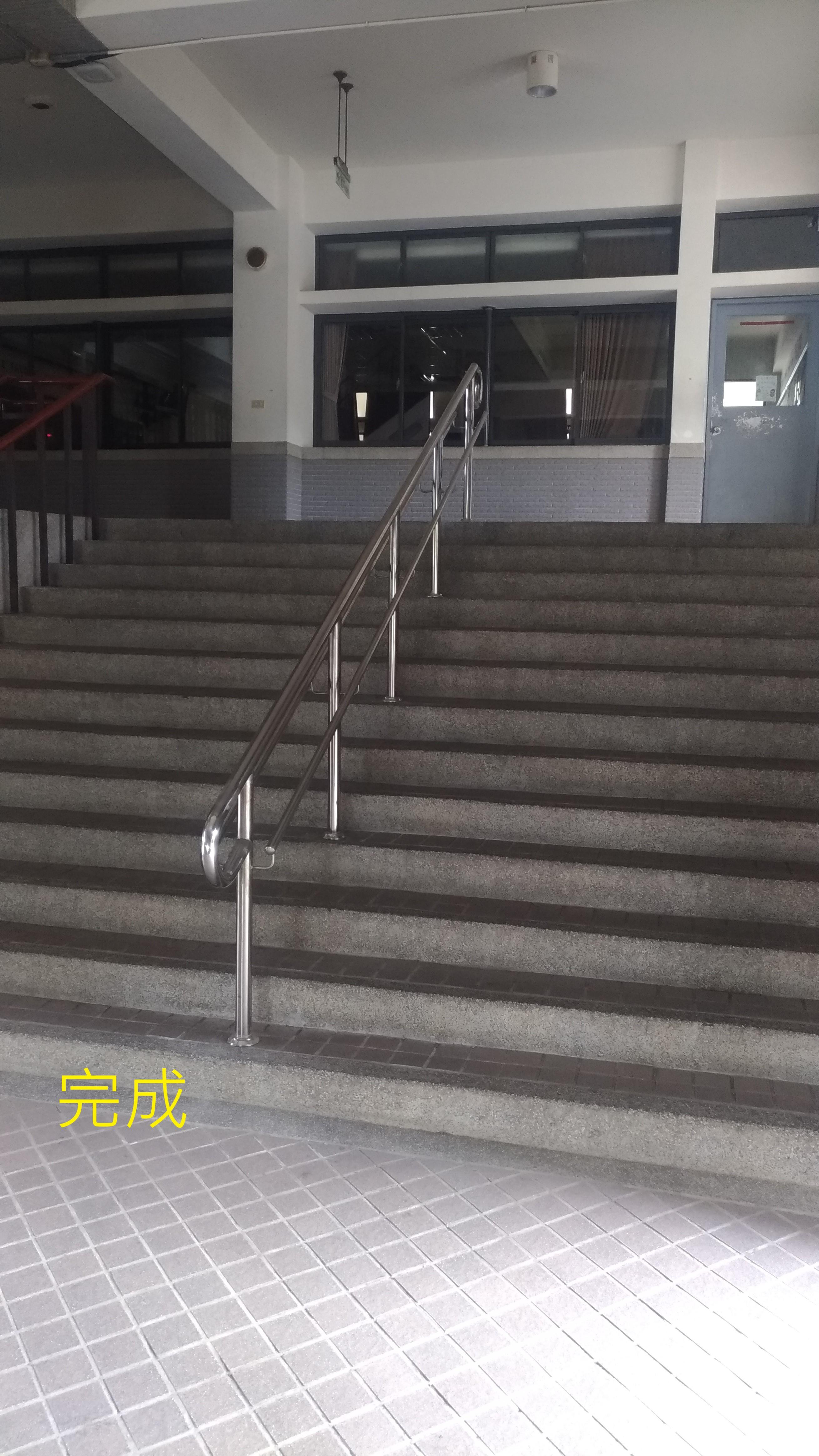 校園安全設施-二期甲梯樓梯增設扶手