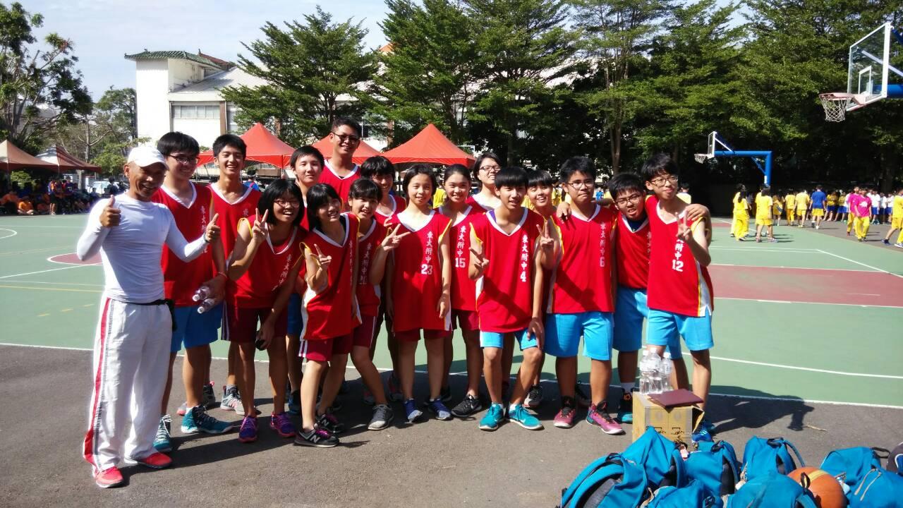 104學年度普及化籃球運動比賽