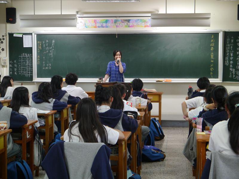 107學年度第一學期第八場教學觀摩