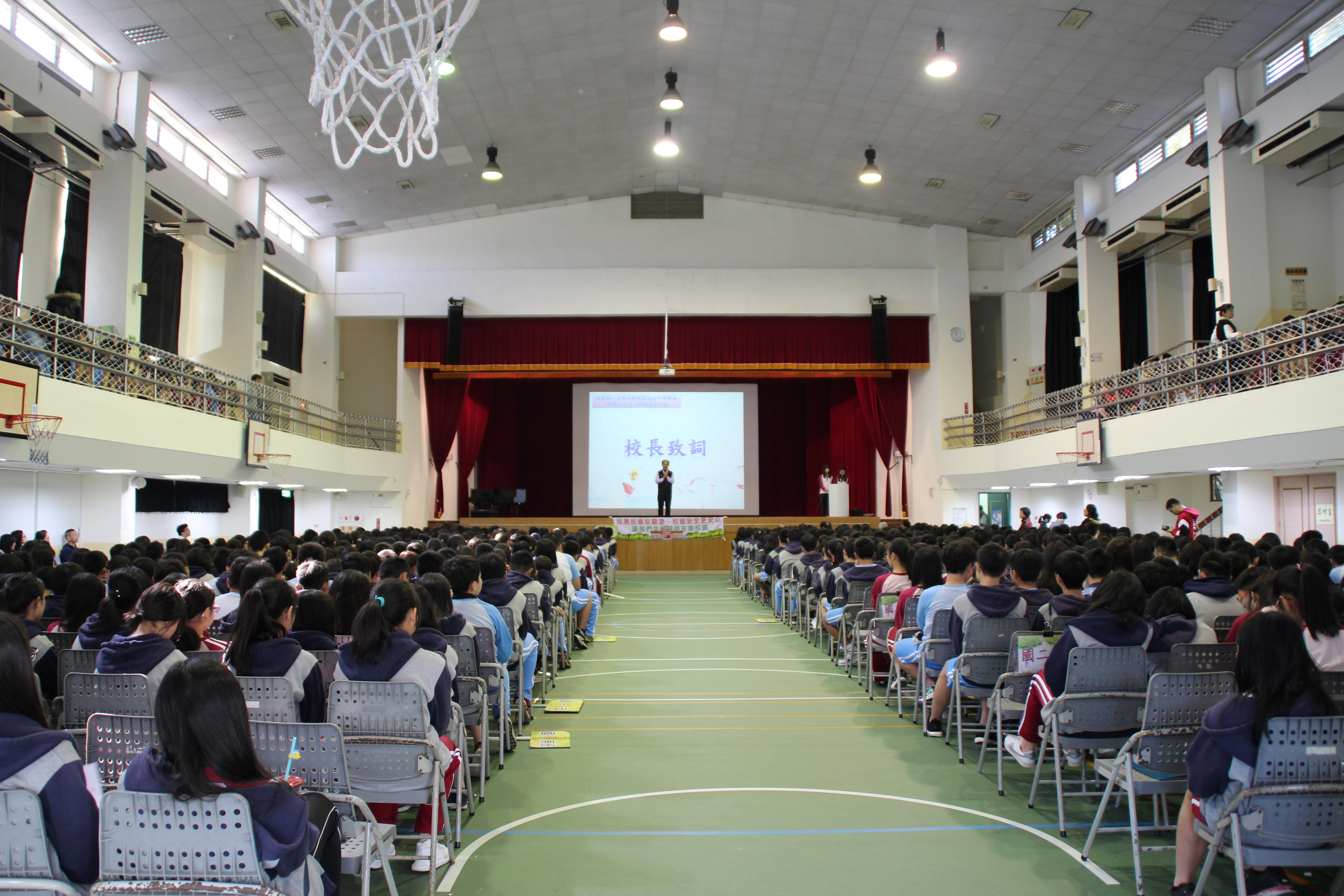 107學年度第二學期開學典禮