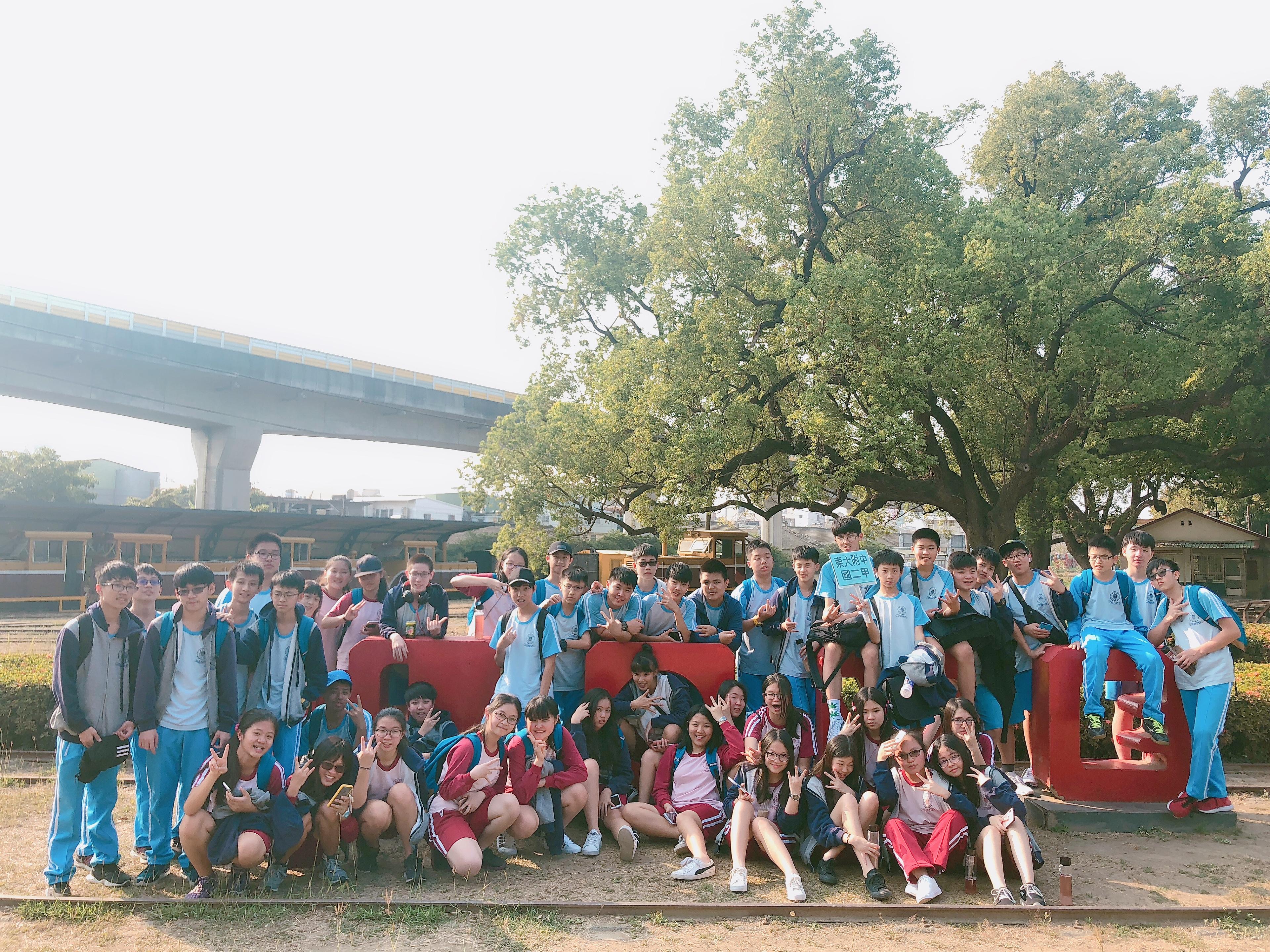 107學年度國二育樂營