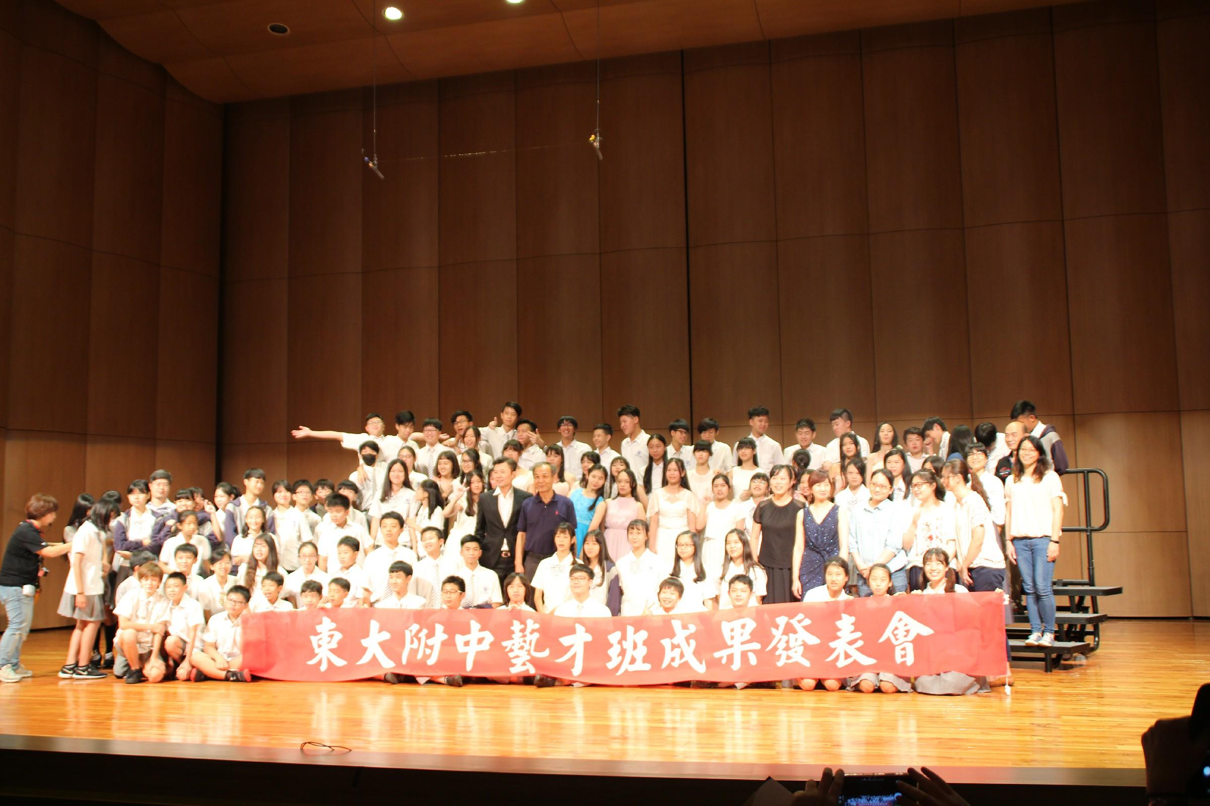 107學年度音樂組藝術才能成果發表