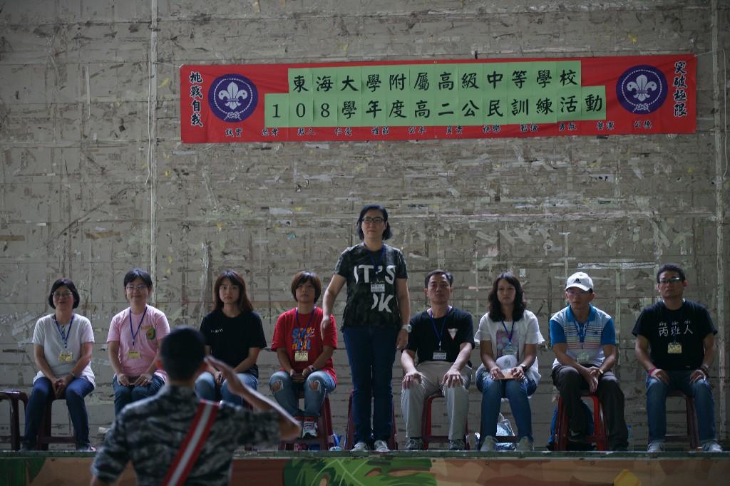 108學年度高二公民訓練營