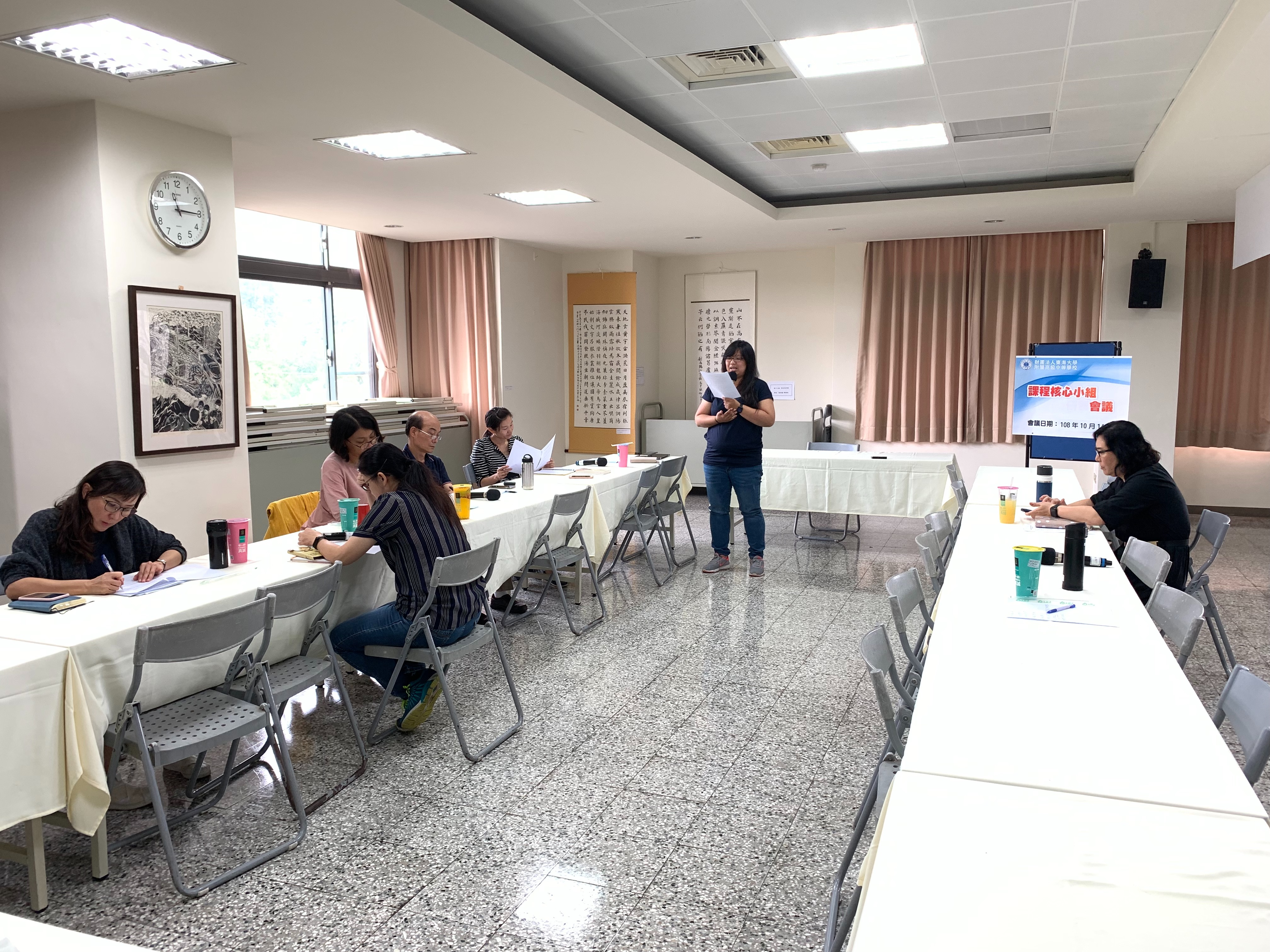 優質化-108.10.14 課程核心小組會議