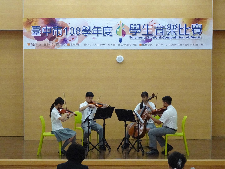 108學年度臺中市學生音樂比賽國中弦樂四重奏