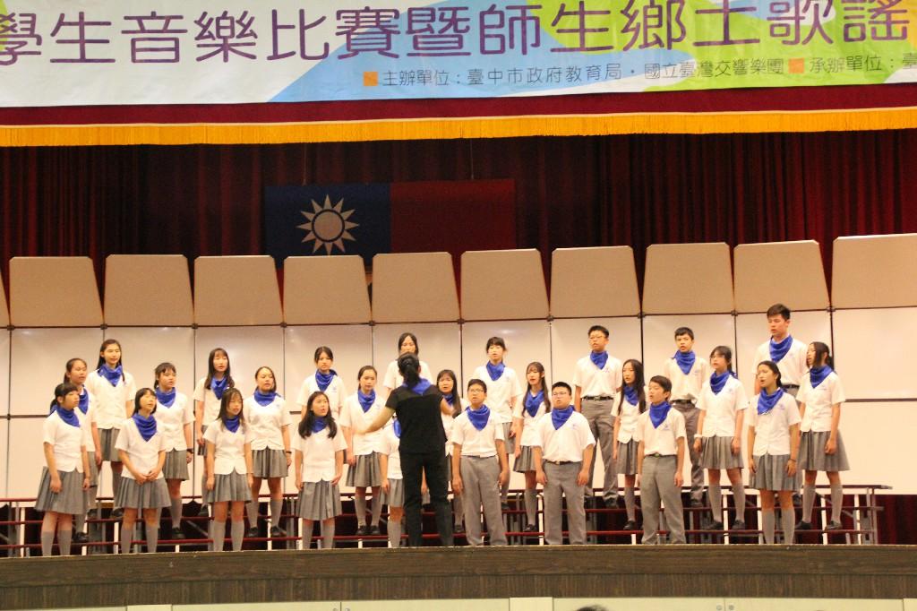 108學年度臺中市師生鄉土歌謠比賽