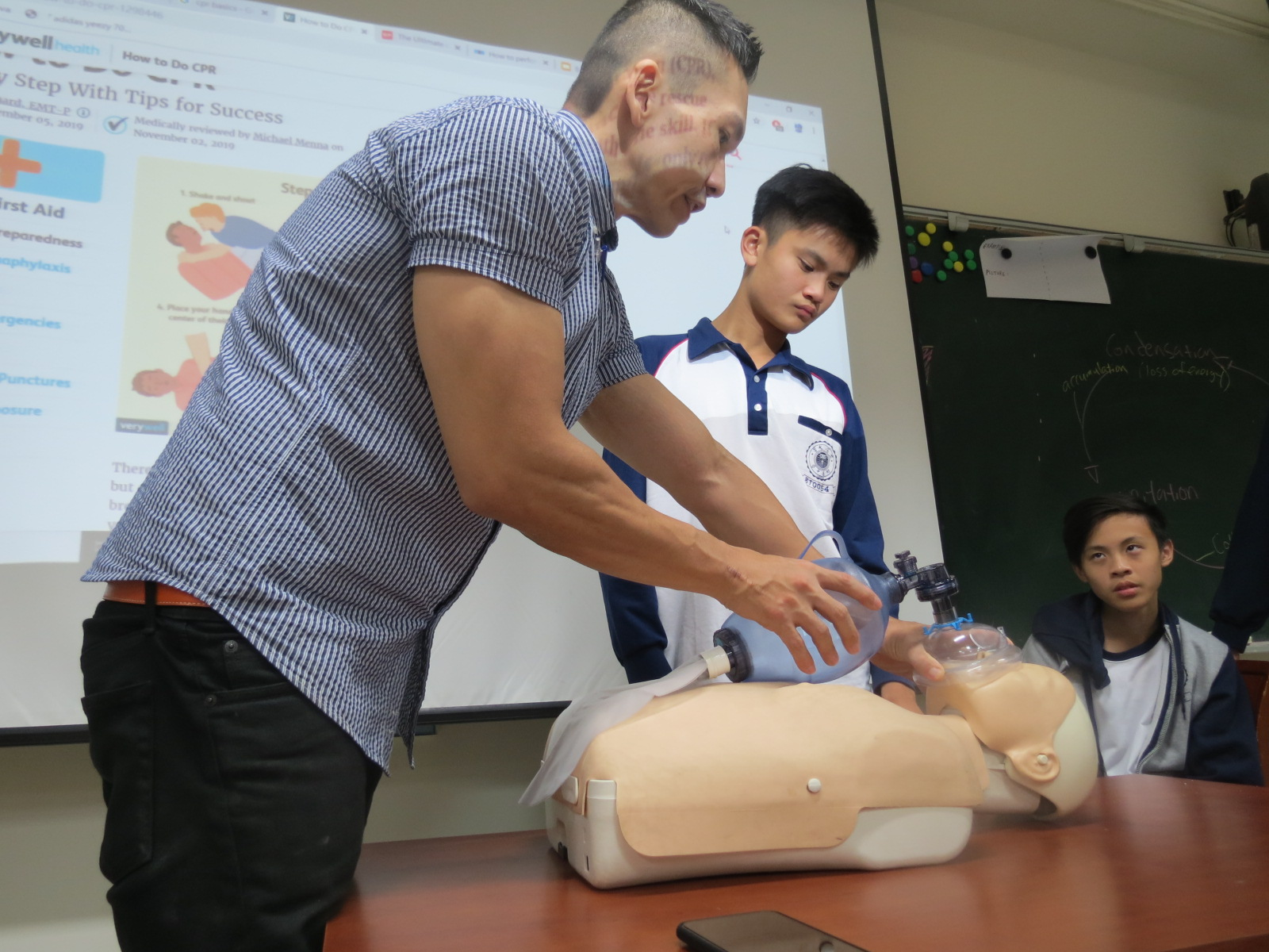 彈性學習-First Aid and EMT緊急醫療救護