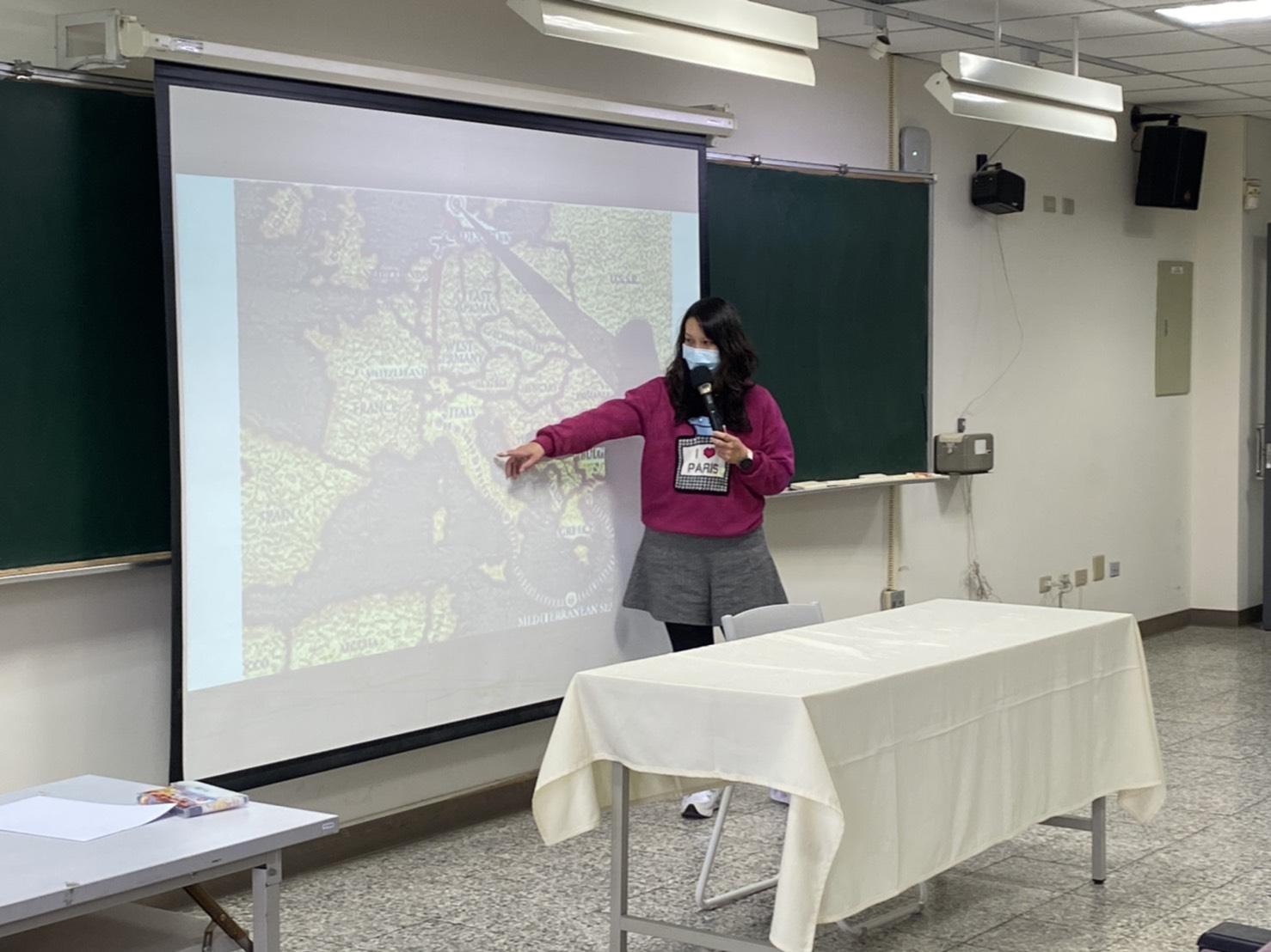 彈性學習-影視地理