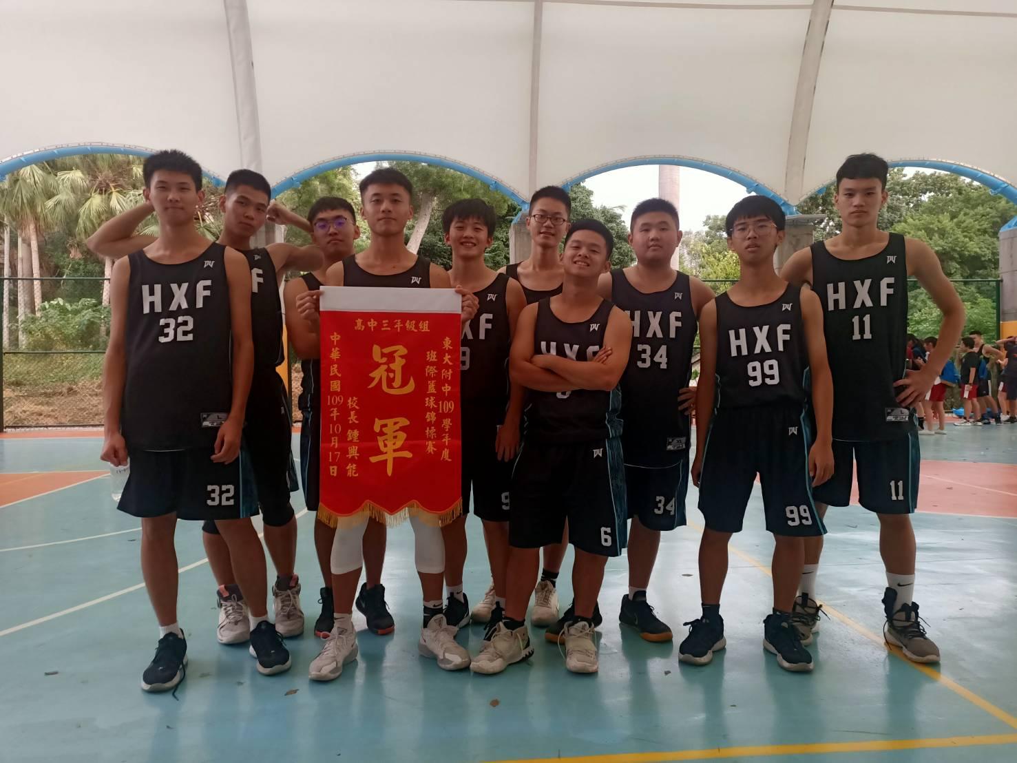 109學年度班際籃球比賽
