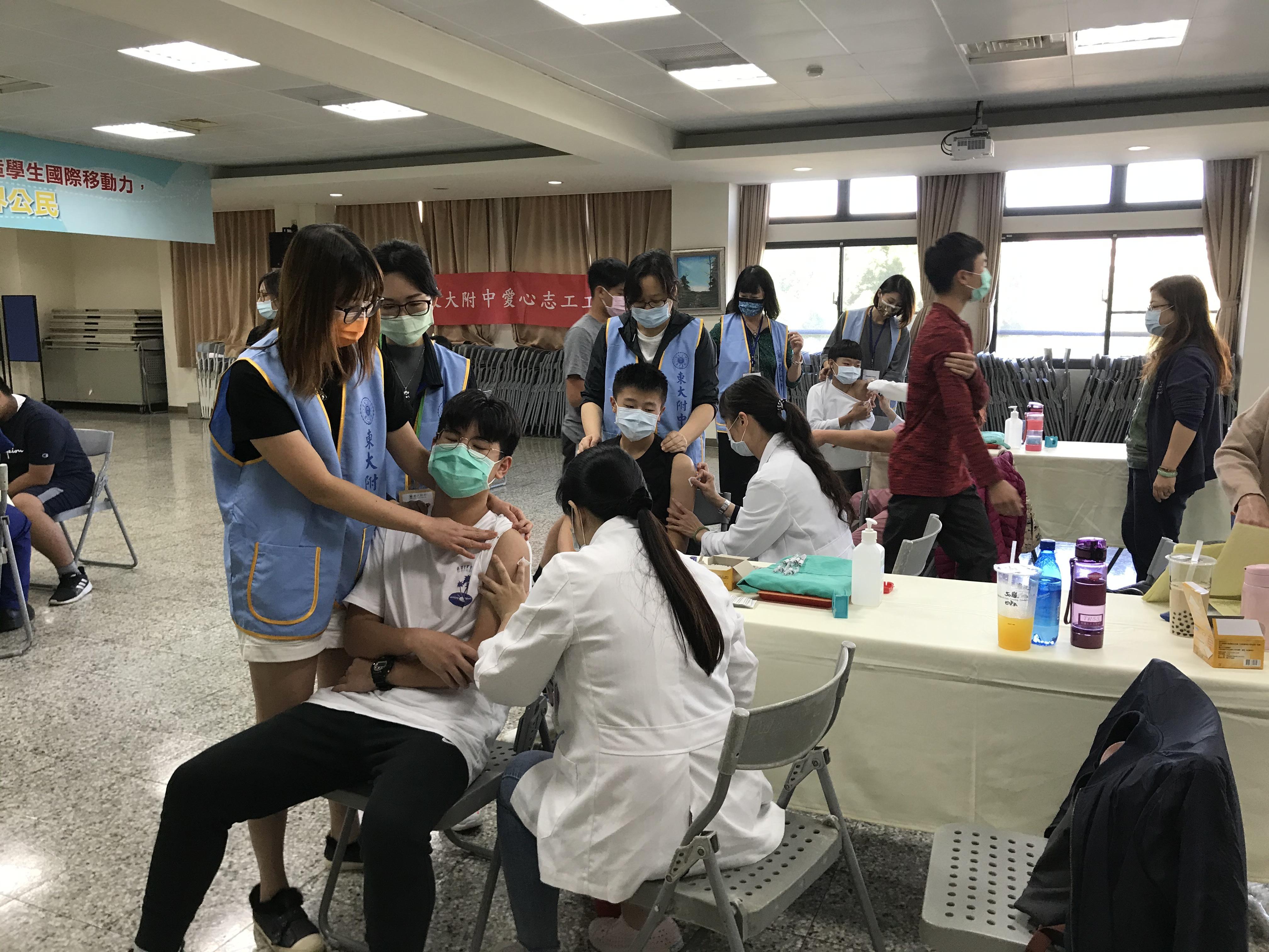 109.11.11流感疫苗接種