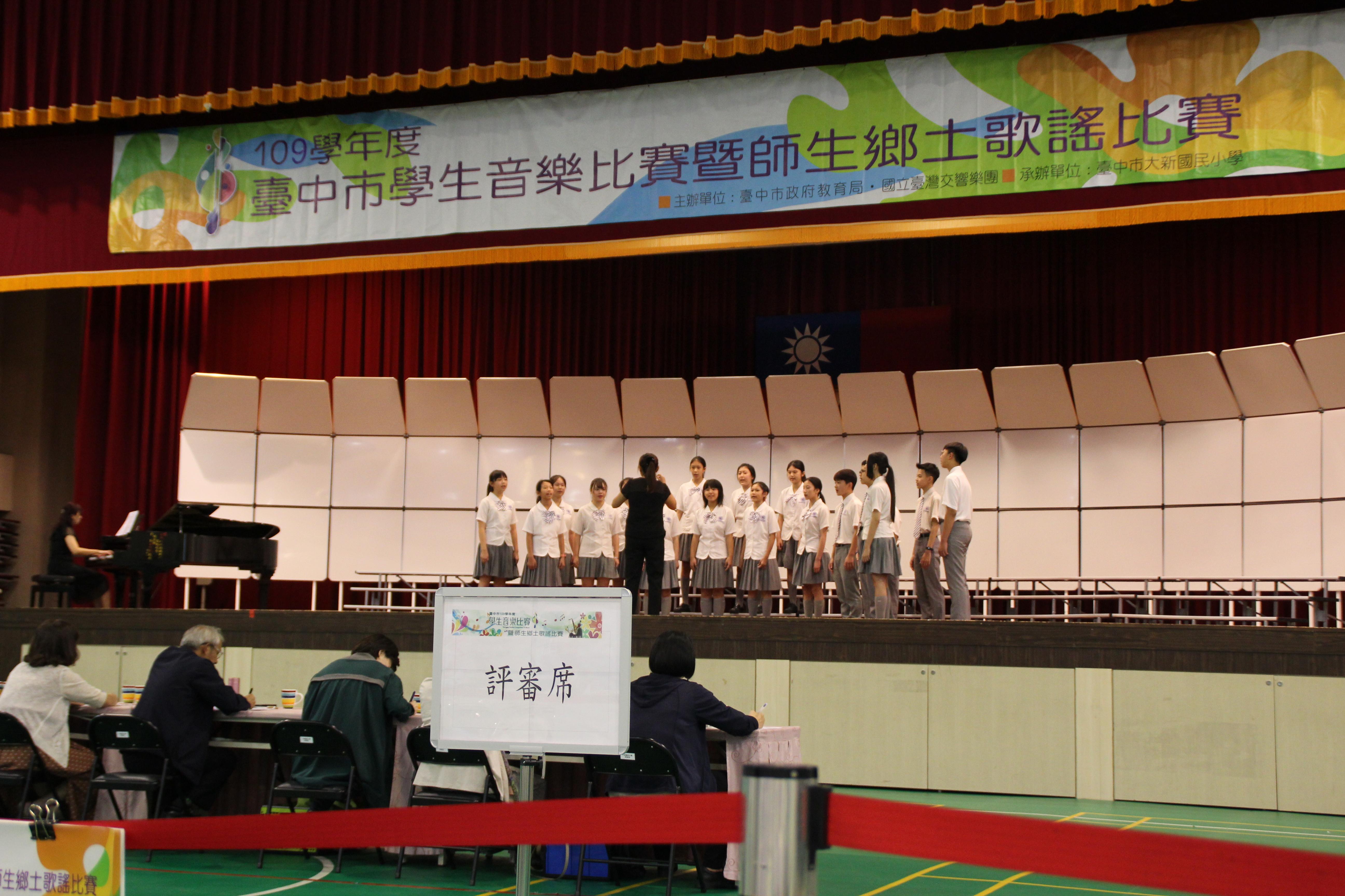 109學年度臺中市師生鄉土歌謠比賽