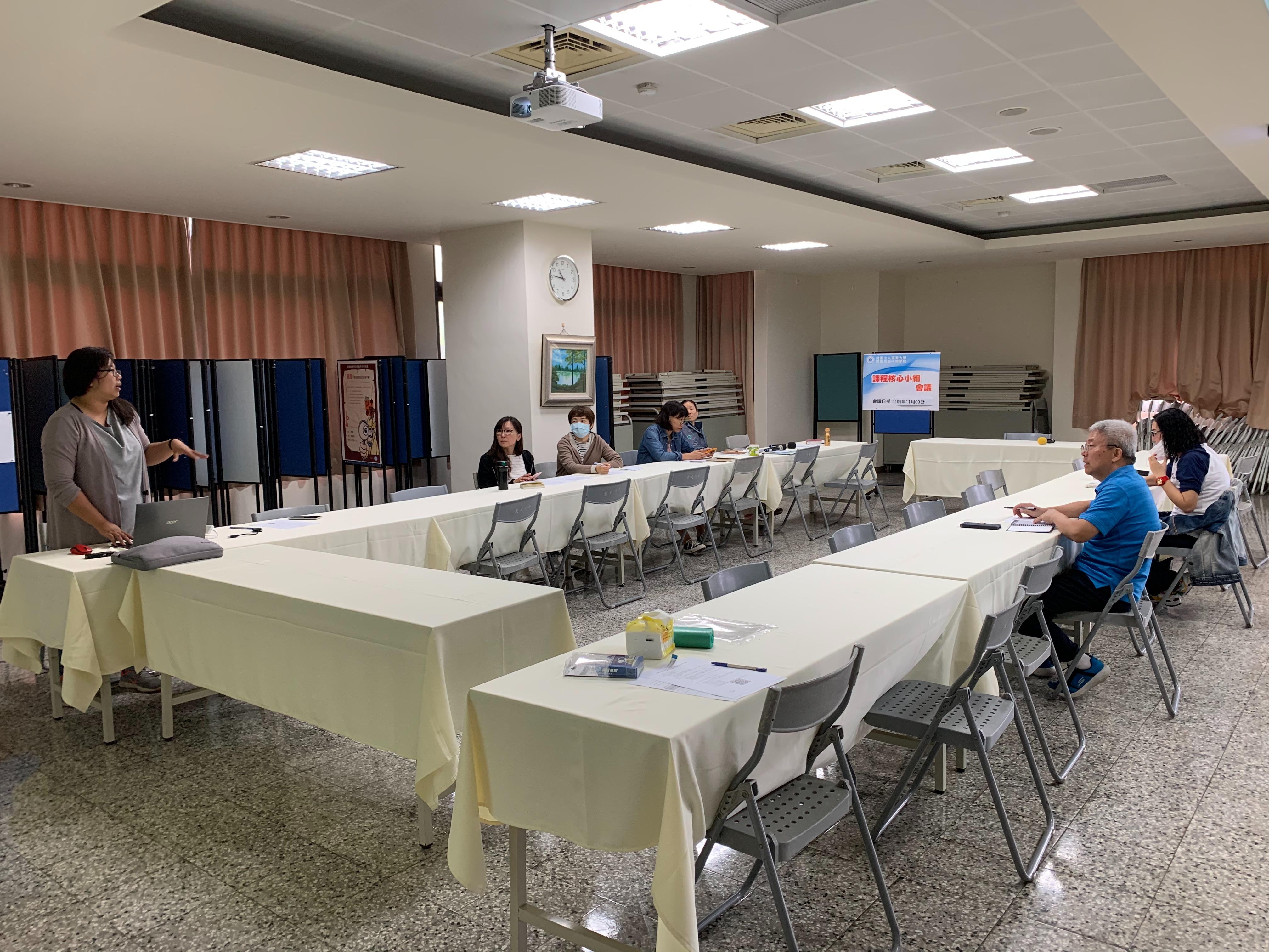 優質化-109.11.09 課程核心小組會議