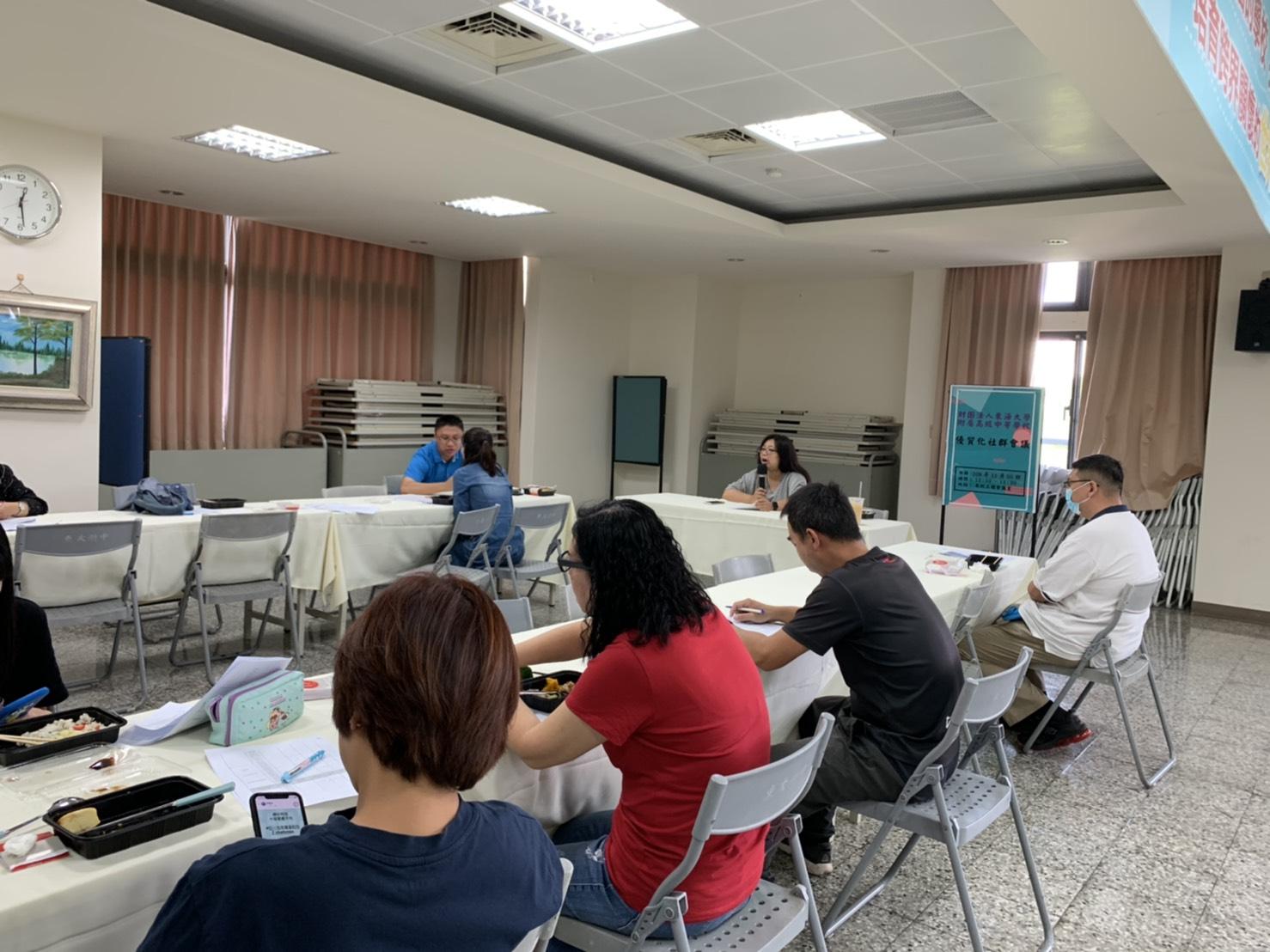 優質化-109.11.03 優質化社群會議