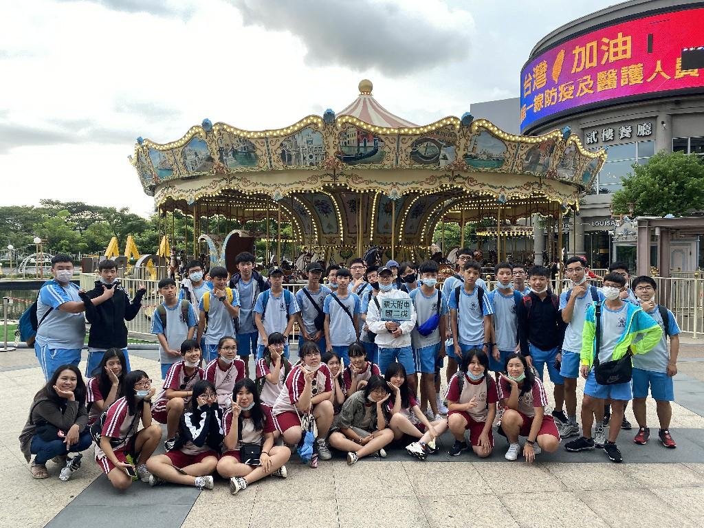 109學年度國三育樂營