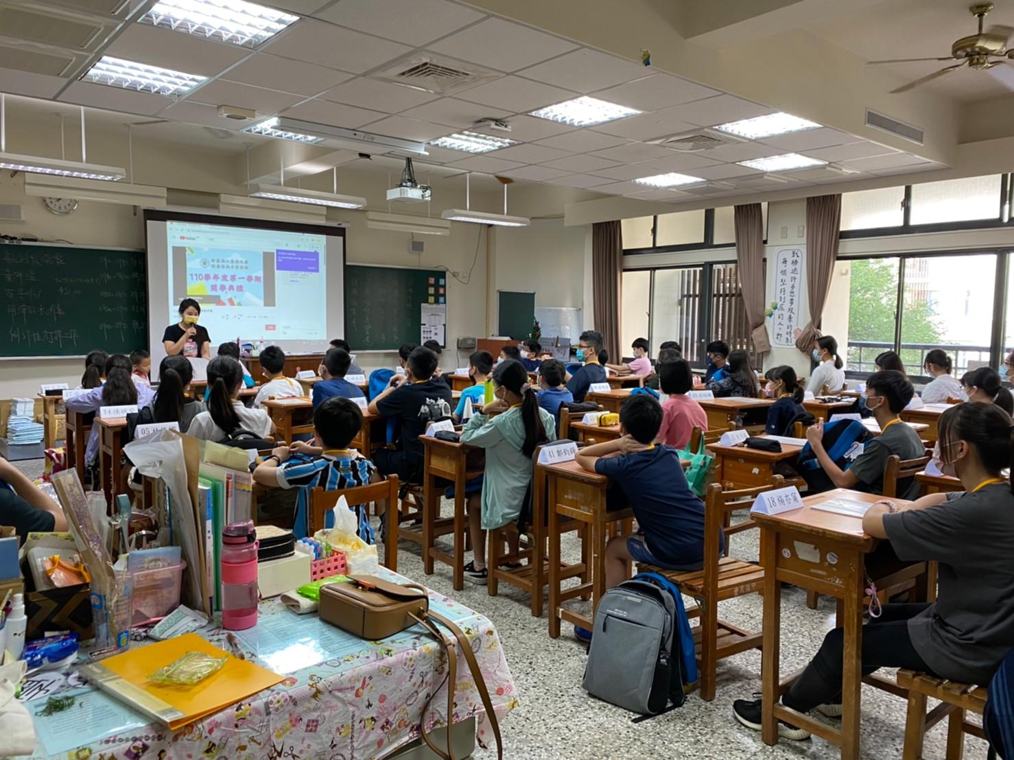 110學年度第一學期開學典禮