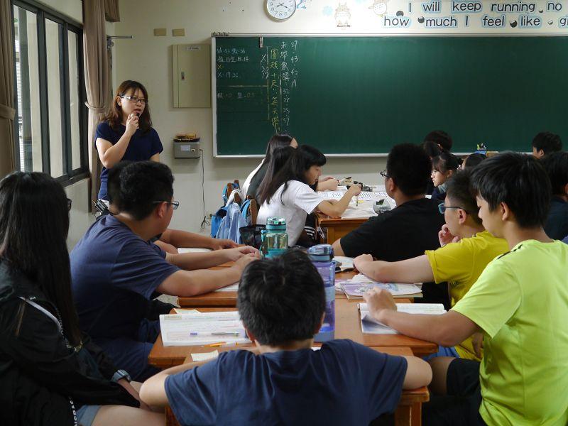 106學年度第二學期第二場教學觀摩