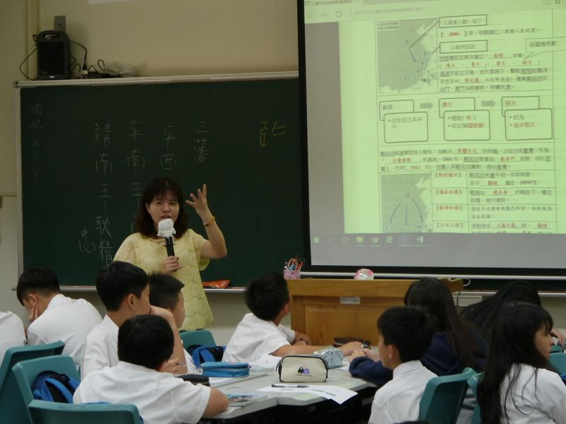 107學年度第一學期第一場教學觀摩