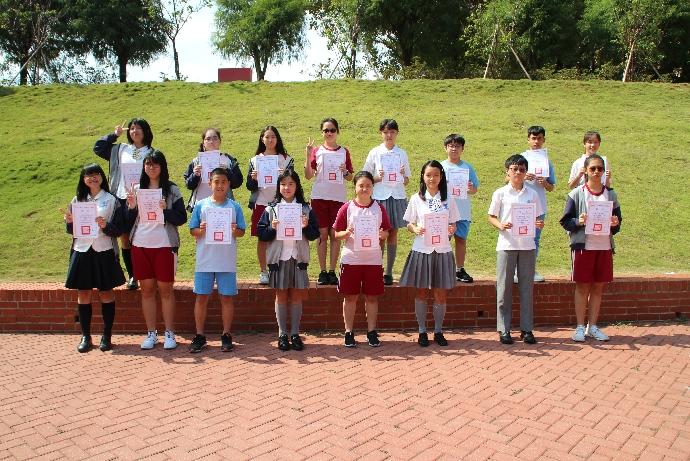 108學年度校內美展獲獎名單