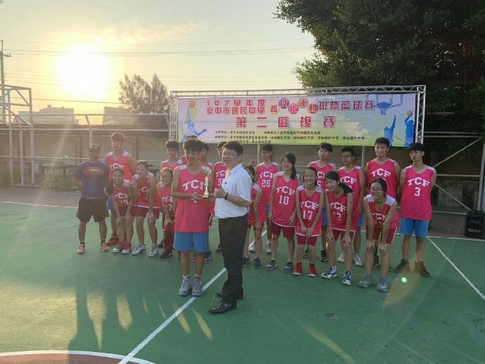 本校榮獲台中市普及化運動籃球比賽分區冠軍