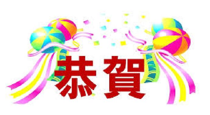 [恭賀]高二己班宋愛琳、徐慧馨同學參加108學年度台中市科展榮獲高中職動物與醫學學科組第一名,並代表台中市參加全國科展!
