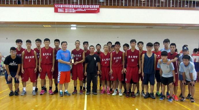 賀》高中部籃球隊榮獲105年臺中巿西屯主委盃籃球賽亞軍