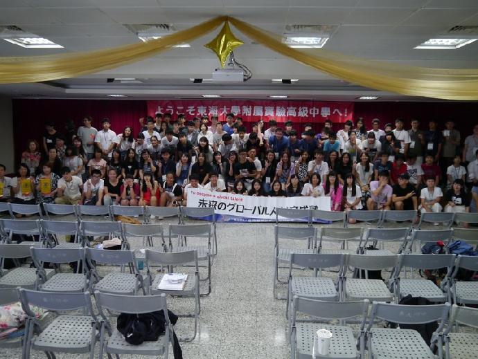 日本五所高校蒞校交流