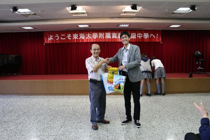 日本北星學園附屬高等學校蒞校交流