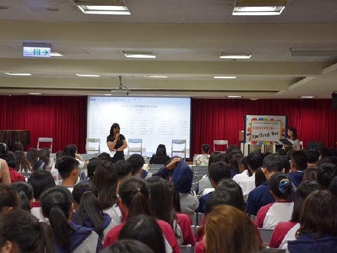 107學年度第一學期高中部英文拼字大賽
