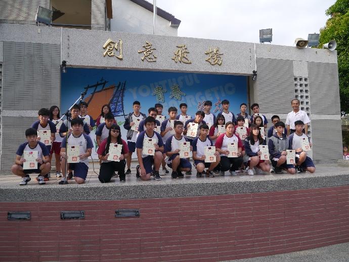 108學年度數理及資訊學科能力競賽 校內初賽成績優秀名單