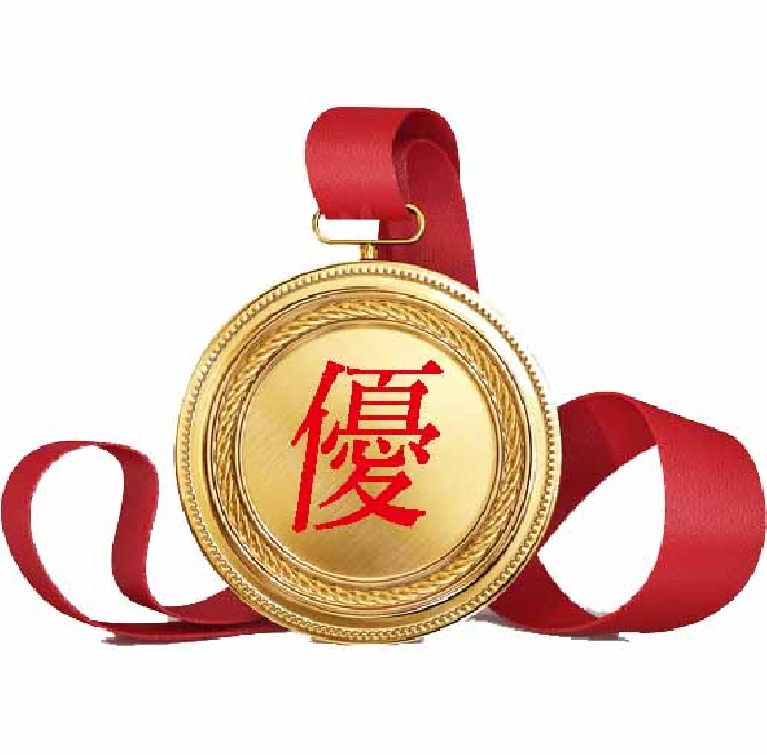 [國中] 108學年度三年級第1次複習考成績表現優異名單