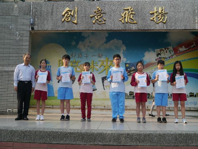國一學生參加「2018卓越盃數學全國競賽」榮獲佳績!