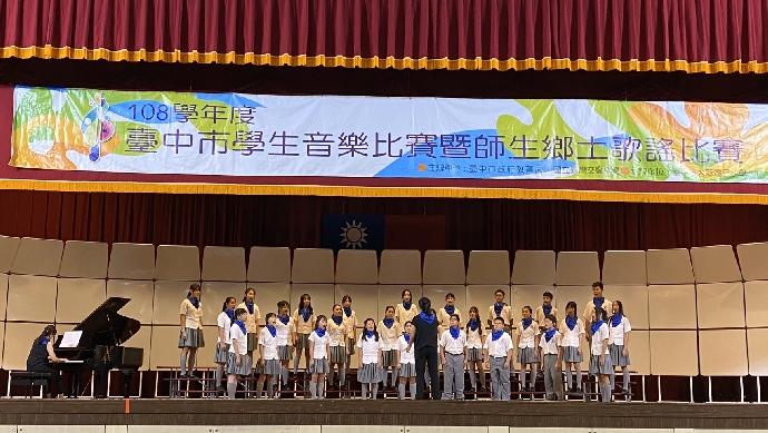 108學年度臺中市學生音樂比賽女聲合唱國中組榮獲第三名