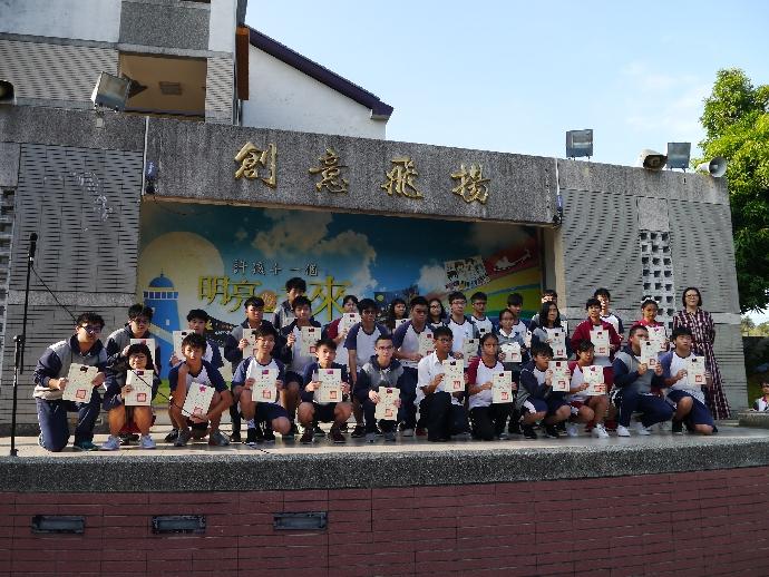 107學年度數理及資訊學科能力競賽 校內初賽成績優秀名單