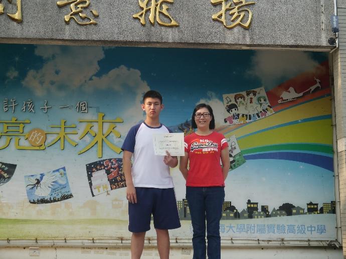 高二己班劉奕奕同學,參加2019年AMC10/AMC12數學競賽,成績優異,特頒發證書。