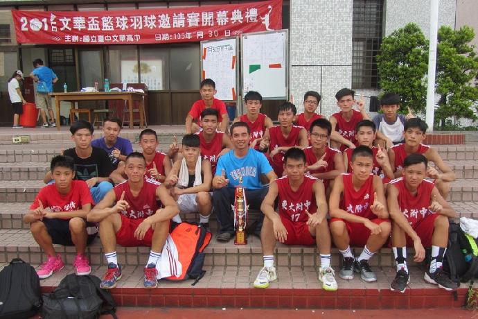 賀》高中部籃球隊榮獲105年文華盃籃球賽 冠軍