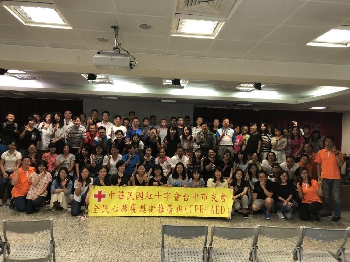 107年全校教師CPR+AED研習