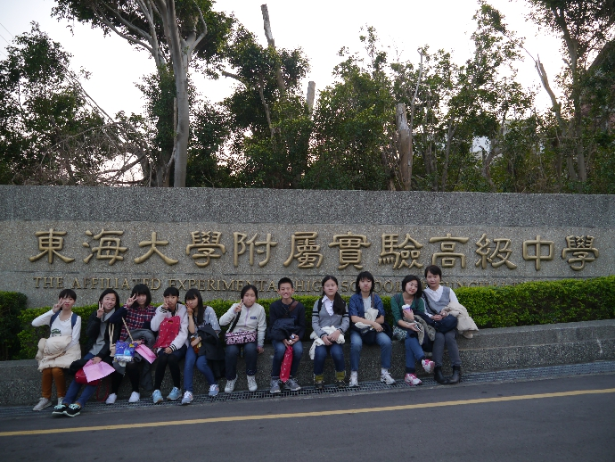 日本大阪中華學校蒞校交流