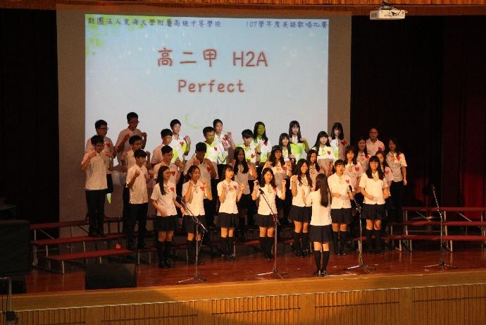 107年度高國中英語歌唱比賽圓滿成功