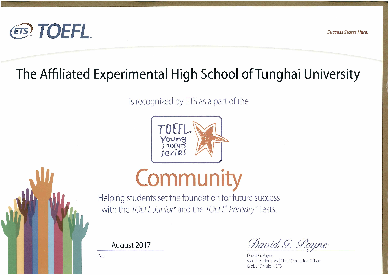 本校獲美國 ETS 托福測驗認證英語教學優異學校
